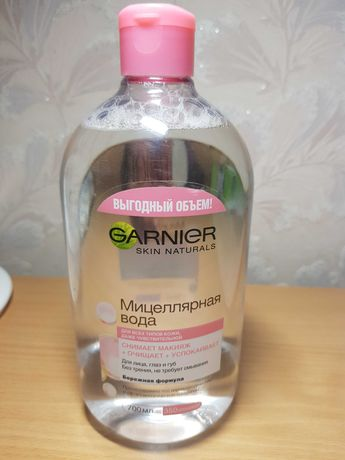 Мицеллярная вода Garnier 700мл новая