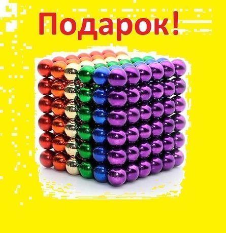 ПОЛТАВА! НеоКуб NeoCube цветной магнитные Шарики конструктор игрушки