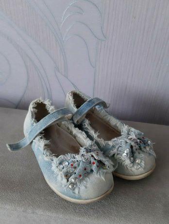 Туфли Шалунишка ортопед 28 размер
