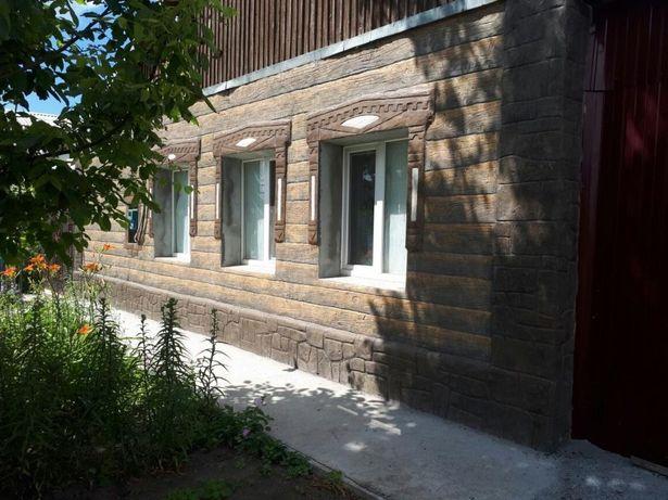 Срочно - Дом с ремонтом