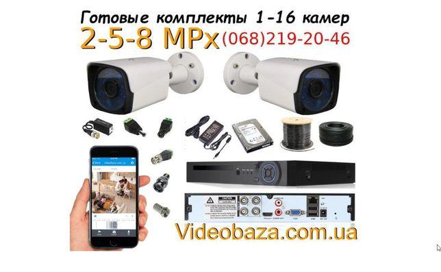 Готовый комплект видеонаблюдения на 2 уличных камеры Full HD 2 Mpix