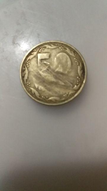 Брак монет 50коп 1992года.(две монеты)