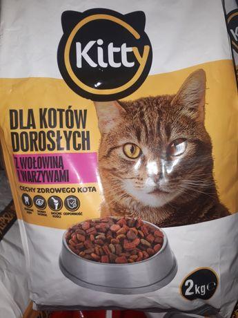 Kitty 2кг сухий корм для котів і стерилізованих