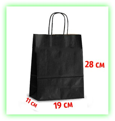 Бумажный Черный подарочный крафт пакет с ручками 190х110х280