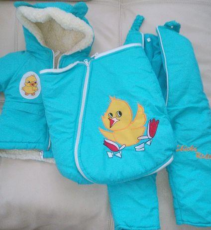Зимний комплект(комбинезон,куртка,варежки,мешочек для ножек)