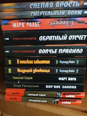 Розпродаж книг, на різну тематику