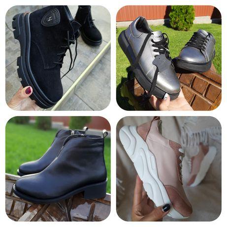 Ботинки и кроссовки из натуральной кожи