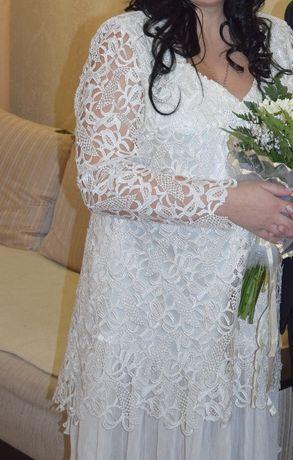 Прокат свадебного платья.