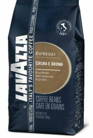 Lavazza Espresso Crema e Aroma