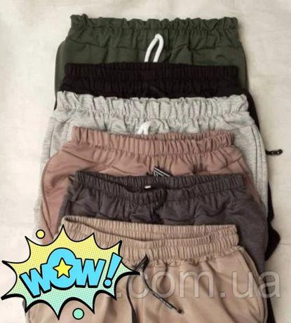 Жіночі спортивні штани