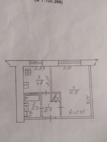 1 комнатная квартира Срочно