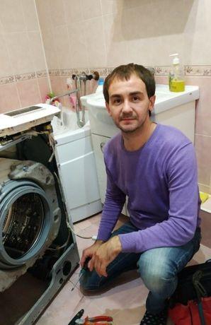 Ремонт стиральных и посудомоечных машин, холодильников