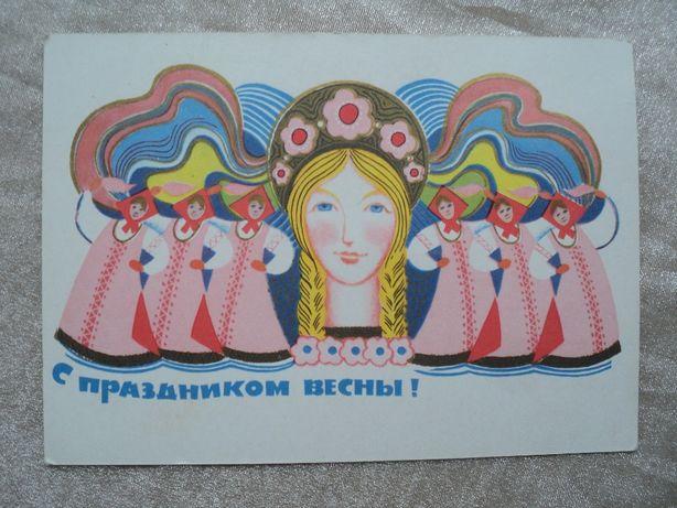 редкая открытка СССР Бегишев Цветы Девушка Весна Цветы