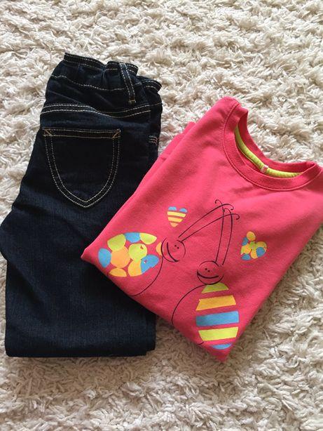 Zestaw spodnie 110 + bluza 122