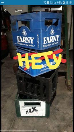 Ящик для бутылок пивной ящик