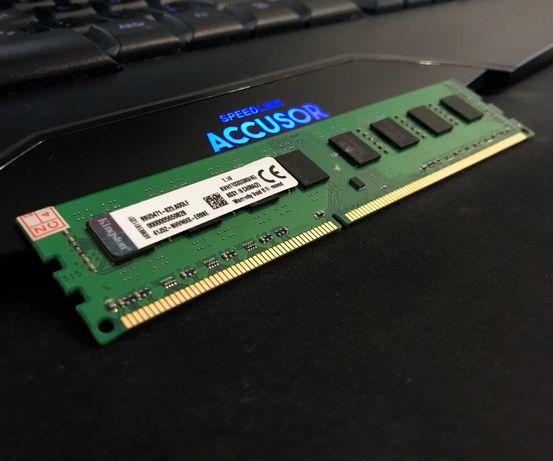 Оперативная память Kingston DIMM DDR3 4GB 1333MHz