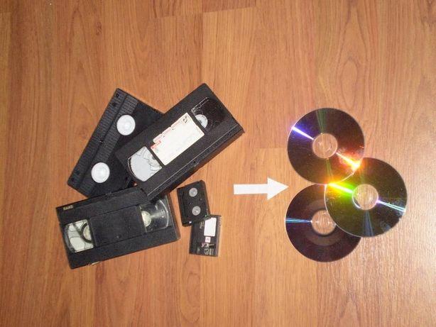 Оцифровка, аудио, видео кассеты, фотоплёнки.