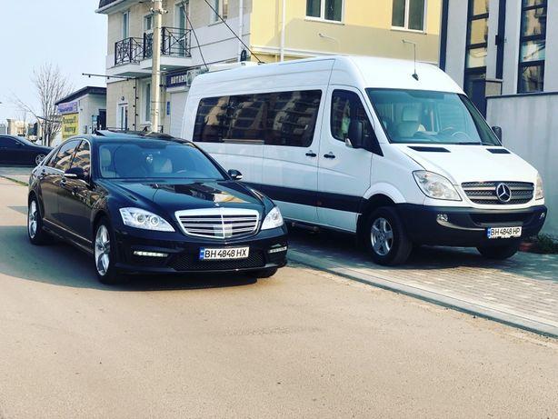Аренда Mercedes с водителем ,трансфер vip,Авто в Аренду/RENT ,свадьбы