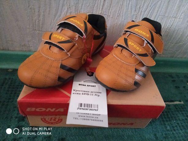 Детские кроссовки Воna, 31 размер