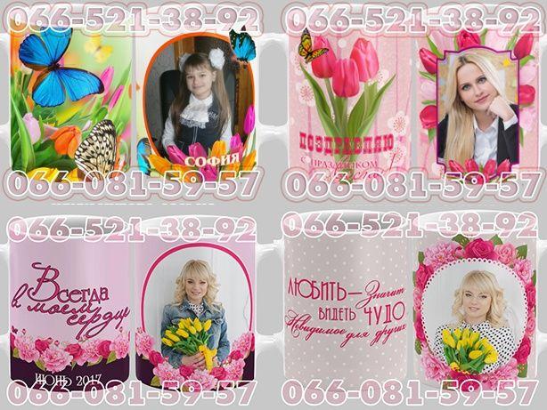 Печать фото на кружку (чашка) в Донецке
