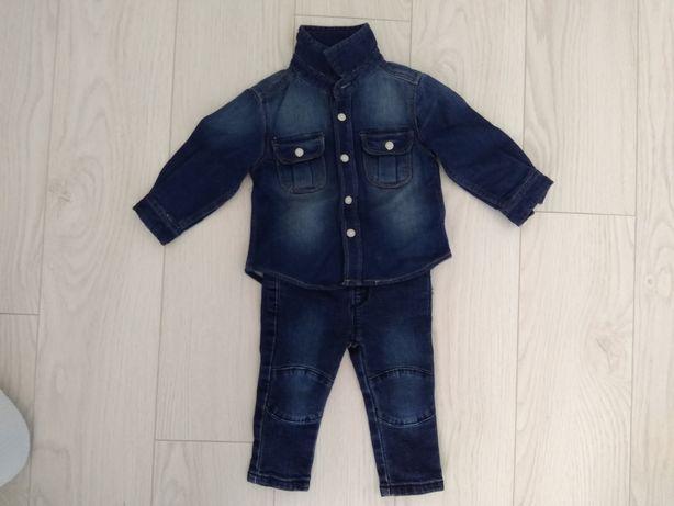 Джинсовий набір, джинси і сорочка