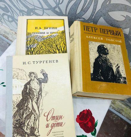Тургенев Отцы и дети, Толстой Петр Первый, Бунин Поэзия.