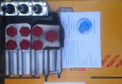 Гидрораспределитель МТЗ-82,80 ЮМЗ Р-80 2-3 секционный Т-16,25,40 Д-240