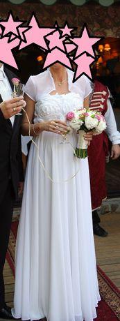 Suknia sukienka ślubna, doskonała również jako ciążowa
