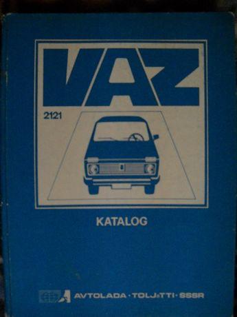 каталог запасных частей ВАЗ-2121