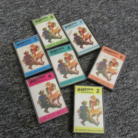 Stare kasety - muzyka dla wszystkich