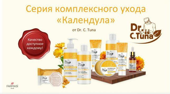 Уход за лицом, волосами, телом и кожей рук Calendula Oil от Farmasi