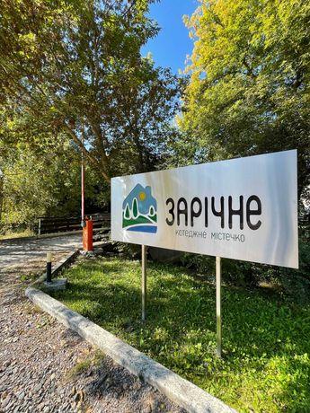 Продажа земельного участка в КГ Заречье