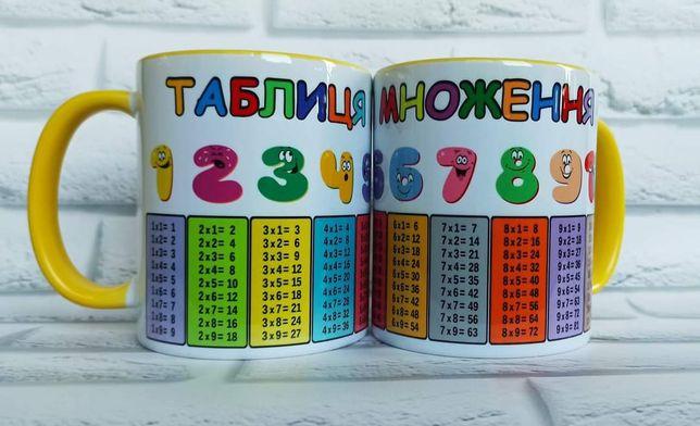 Чашка таблиця множення таблица умножения