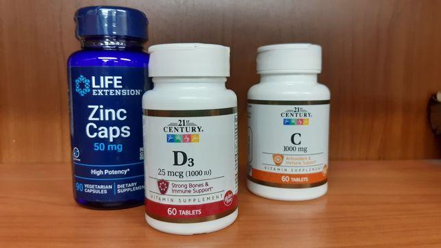Витамин D, В НАЛИЧИИ