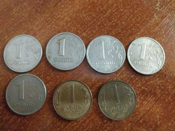 монеты для коллекции(россия)
