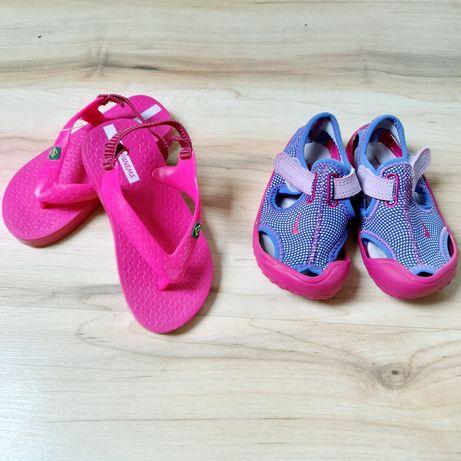 Buty dla dziewczynki 22 nike