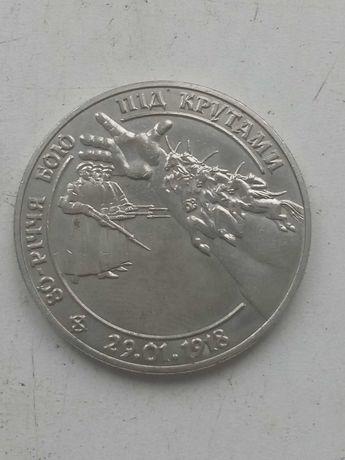 Монета Украины номиналом 2 гривны