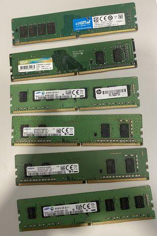 Memorias pc e portatil ddr3 ddr4