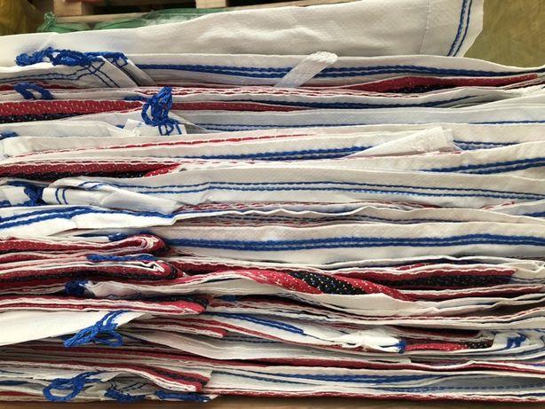 Worki BIG BAG BIGBAGI używane i nowe ! 94/94/94 cm