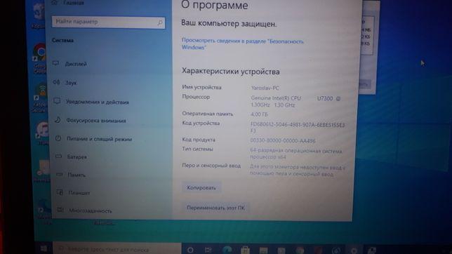 Ноутбук Dell vostro v13