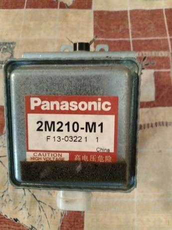Магнетрон Panasonic 2m210-m1