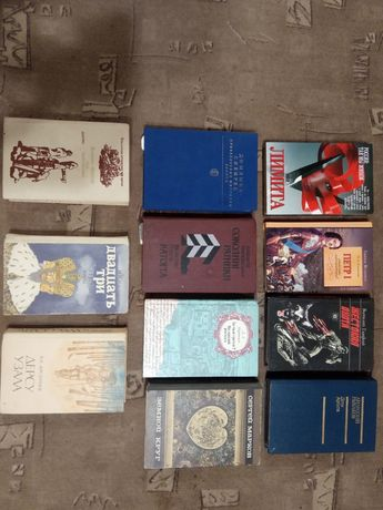 Книги о России продам,обмен