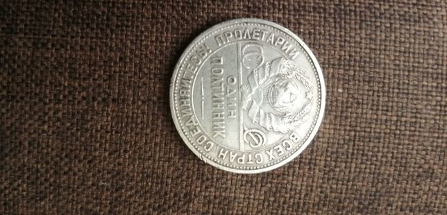 Монети  ссср 1922 1924 1925 чисте срібло