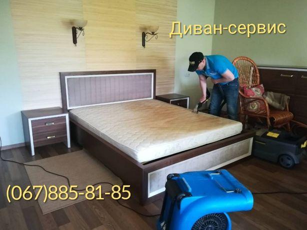 Химчистка мягкой мебели + Чистим недорого + Приезжаем Быстро