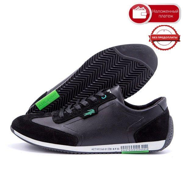 Хит продаж Мужские кожаные кроссовки Lасоstе Lеrоnd Без предоплаты Кропивницкий - изображение 1