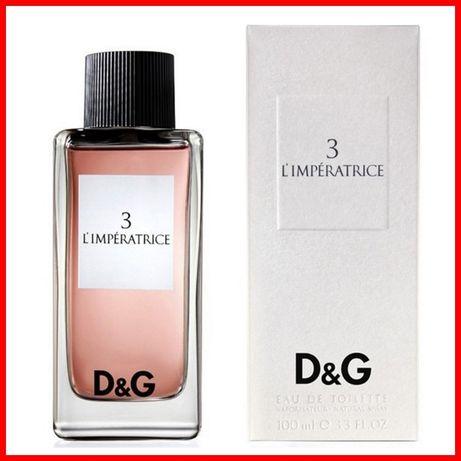 Dolce&Gabbana 3 Imperatrice 100ml EDT (D&G Императрица). Парфюм 1+1=3