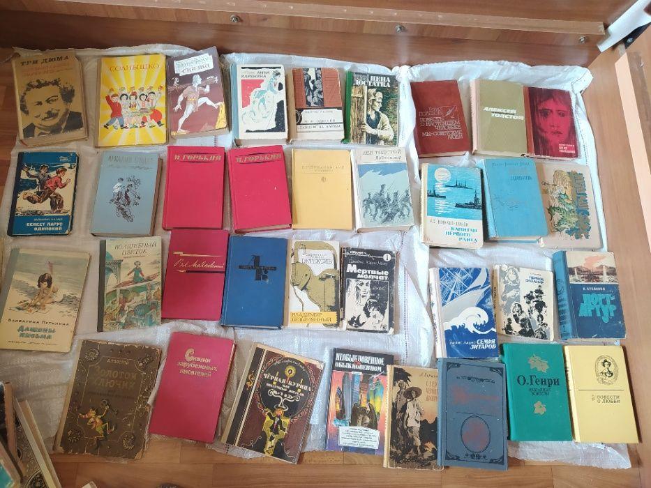 Продам книги СССР  цена договорная