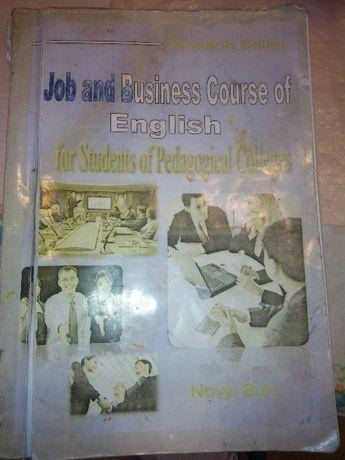 Английска мова для педколледжа( 2 курс)б\у.Навчальний посибник.