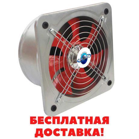 Вентиляторы всех видов,для любых задач!