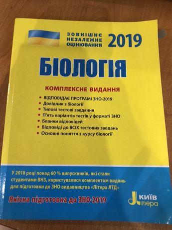 Біологія, ЗНО 2019р.
